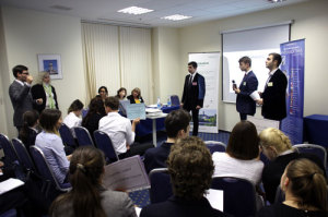 3 конкурс Business Project Competition