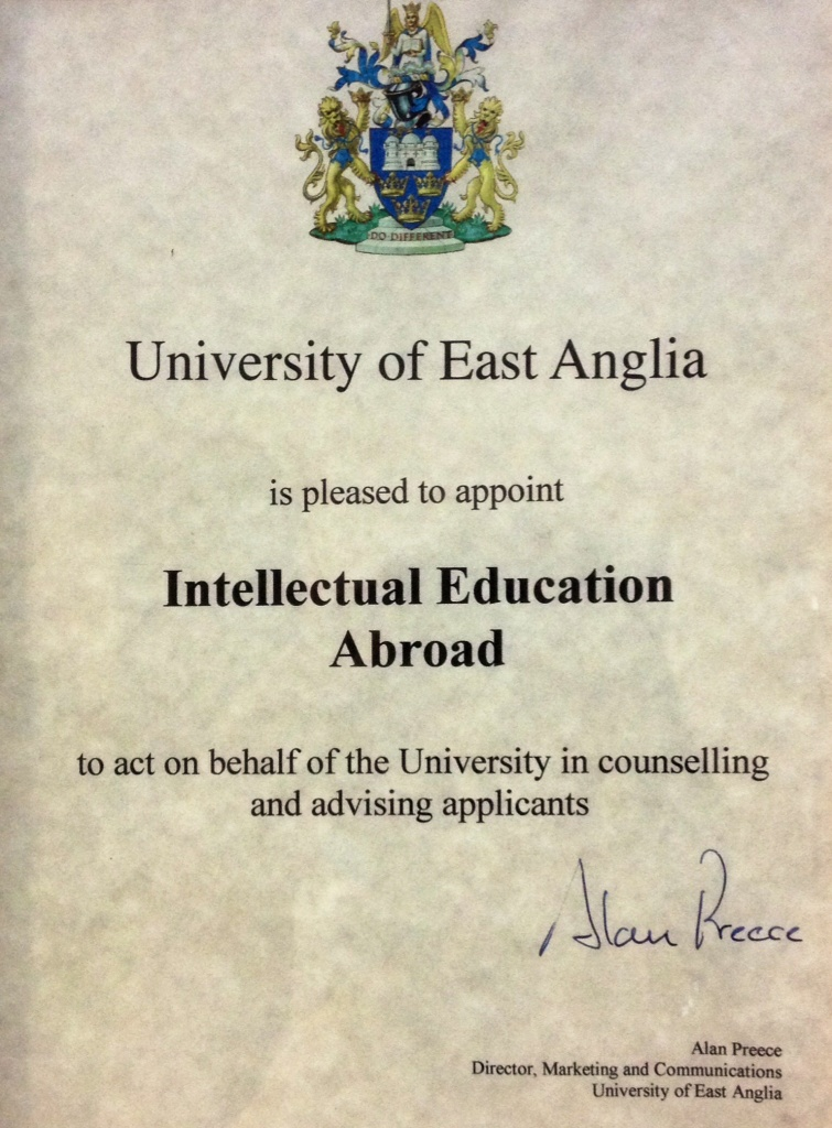 University of East Anglia сертификат