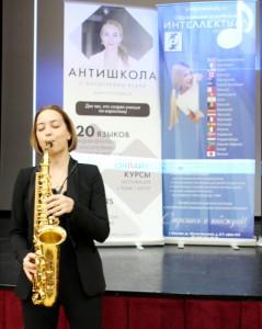 Karolina Royz